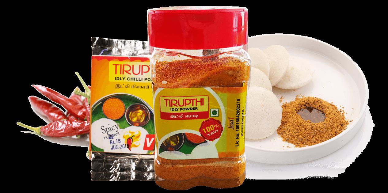 VVS Tirupthi Idli Podi (Milagai Podi, gun powder, chutney podi) Spicy, Homemade, organic, traditional, healthy